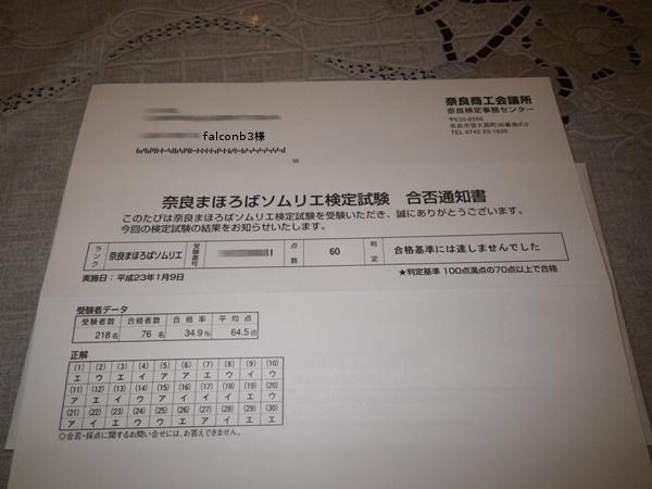 IMGP0412.JPG
