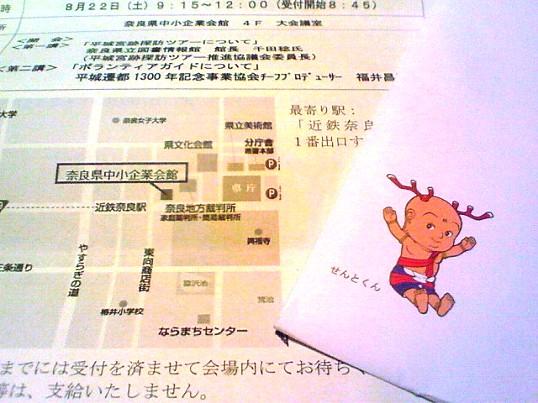 NEC_1377.jpg